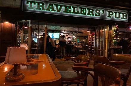 Travelers Pub